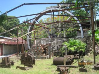 Grande roue (Habitation Bouvier)