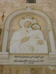 La Vierge et l'Enfant (monastère ND de Sadnaya)