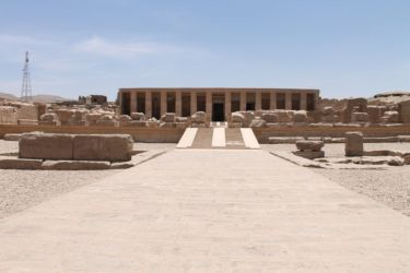 Abydos, la grande cour