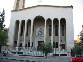 Eglise Notre-Dame de Damas (quartier des Abbassides)
