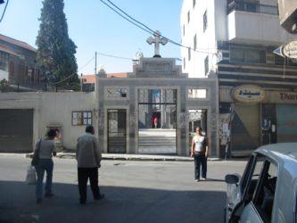 Eglise de la Ceinture de la Vierge
