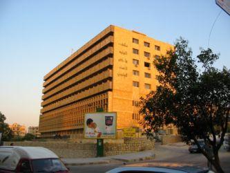 Hôpital Universitaire d'Alep