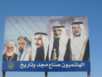 Hussein et les 4 rois Abdallah, Talal, Hussein et Abdallah 2