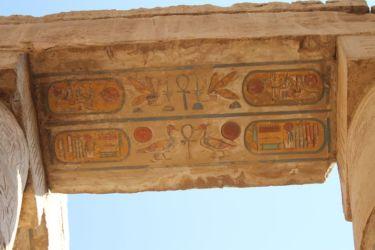 Karnak, plafon de la salle hypostyle