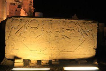 Kom Ombo, relief monrant Horus, Sobek et Maat