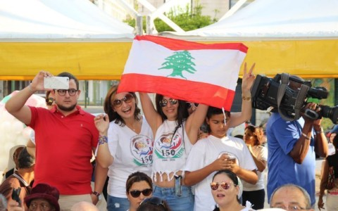 Libanais de Guadeloupe