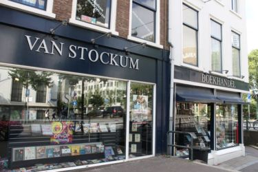 Librairie à La Haye