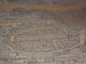 Madaba, mosaïque de la carte de la Terre Promise (560 ap JC)