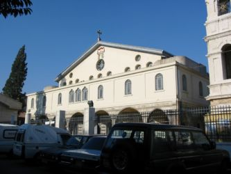 Patriarcat grec-orthodoxe d'Antioche (Damas)