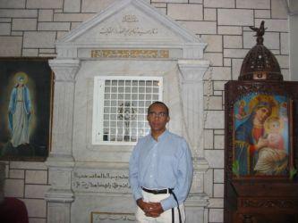 Relique de la ceinture de la Vierge (Homs)