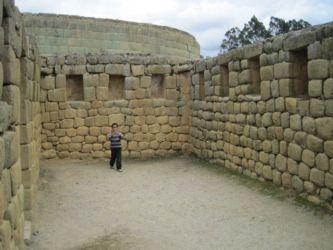 Salle du site Ingapirca