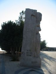 Stèle commémorative de la visite de Jean-Paul II au Mont Nebo en mars 2000