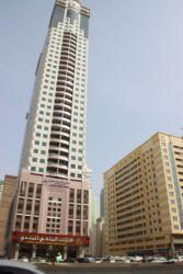 Charjah