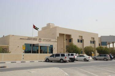 Charjeh, Ministère du Développement Communautaire, Emirats Arabes Unis