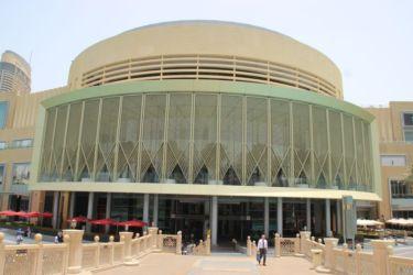Dubaï Mall (2)
