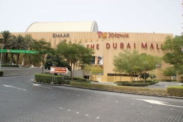 Dubaï Mall (3)