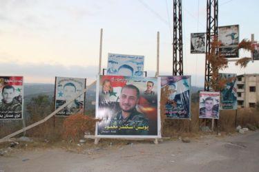 Les martyrs, fils de Safita