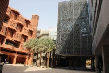 Masdar City, Abu Dhabi (3)