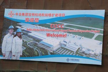 Agrandissement de l'aéroport de Bole par la Chine