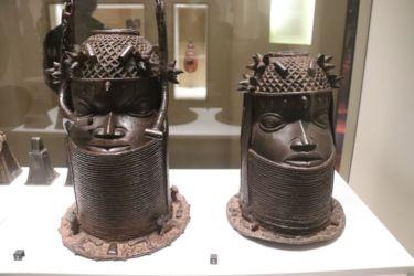 Bronze, Benin State, Nigeria