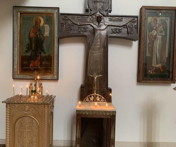 Le Centre Spirituel et Culturel Orthodoxe Russe de Paris